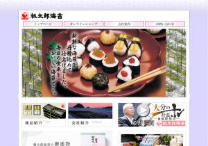 株式会社桃太郎海苔様Web/Mail サーバ管理